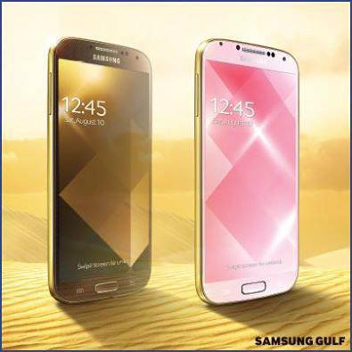 galaxy--s4-gold