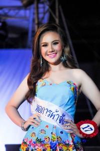 Miss Southern ครั้งที่ 2 นครศรีธรรมราช