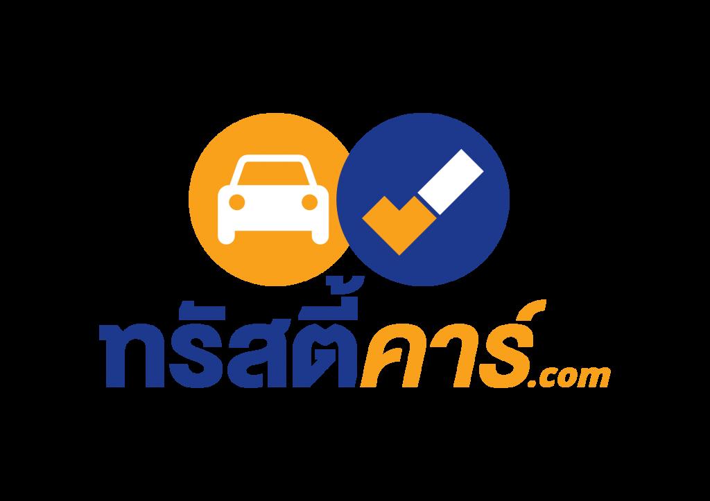 thumbnail_trusteecar_logo_thai-01-jpg